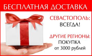 Бесплатная доставка китайского чая по всей России